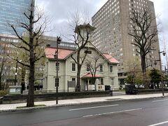 それから札幌市時計台