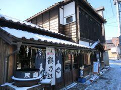 鶴乃江酒造  大正初期の木造商家と明治の酒蔵をそのまま残してある。