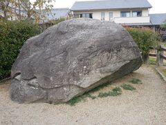 そこからてくてく歩いて住宅の中に突然ある亀石へ。 この亀石と呼ばれる石はいつ何の目的で作られたかは分からないけど、川原寺の所領の境界を示す標石ではないか?という説があるらしい。 よく見るとこれ左下に亀の顔みたいな彫刻が施されている。