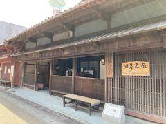 材木の豪商の旧岸名家です。かぐら建てという建築様式は、三国独特のものだそうです。
