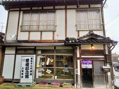 【倉吉白壁土蔵群】  倉吉出身の元横綱、琴櫻関ゆかりの品々を展示しているようですが、入館はしていません(^_^;)