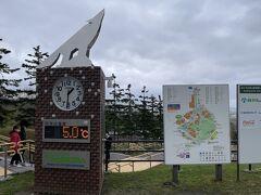 旭山動物園へ到着したときの気温は5℃。 少し雨が降っていて閑散としていました。