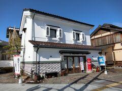 会津新選組記念館 懐かしい赤いポスト。今ではほとんどみられない。