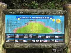 鬼ケ城(三重県熊野市)