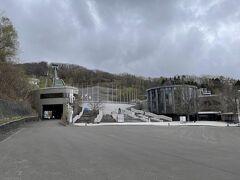 """本日一番最初に訪れ予定だった""""大倉山展望台""""へやっと着きました。"""