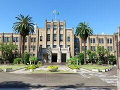 宮崎県庁をパチリ。