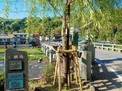 【三朝橋】  宿の目の前が三朝橋です(^^)  宿側から撮った画…