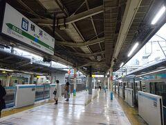 鶴見駅から3駅10分、横浜駅に到着。