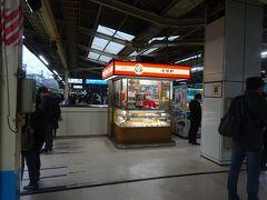 まるきゅーさんの提案通り、ここから横浜線の電車で八王子に向かう。 ということで、再びさっき降りた京浜東北線のホームへ。 地震さえなければ会っていたAkrさんへ、せめてもの意味を込めて崎陽軒の売店の写真を・・・ と思ったらAkrさんはしっかり東京駅でシウマイ弁当を購入していたようで(笑)