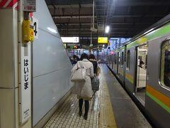 またいろいろ話しているうちに拝島駅着。