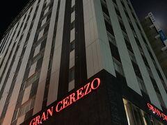 さてこの日は、立地を重視してグランセレッソというホテルに泊まります。 新しくて十分に快適なホテルでした。