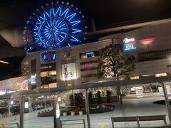 鹿児島中央駅。 僕には「西鹿児島駅」の方がしっくりきます・・・。 駅に観覧車があるのですね。