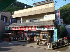 予定よりかなり早く大歩危駅に着いたので、駅前のお店で軽く食事。
