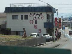 途中、富士宮やきそばで人気のお店を通り過ぎました。店先には、黒山の行列ができておりました。。