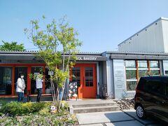 朝一番。里庄町の人気パン店「ソルベーカリー」で朝食兼昼食を購入。午前8時45分ぐらいに到着したが、入り切れない客がすでに行列を作っていた