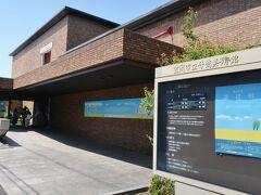 笠岡市立竹喬美術館へ。同市出身の日本画家である小野竹喬を顕彰する美術館だが、特別展も時々。葉彰明展は人気作品だけでなくデッサンなども展示した真摯な内容だった。人気キャラクターを用いたグッズを集めたミュージアムショップもよかった