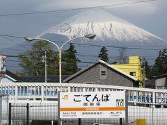 御殿場駅からの富士山です。