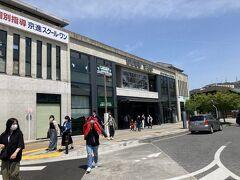 今日は真夏かというほどの日差しの25℃。 京都の宇治に来ました。
