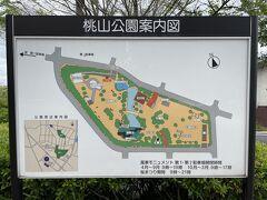 まず、今日の1か所目のスポット、桃山公園に到着~\(^O^)/。