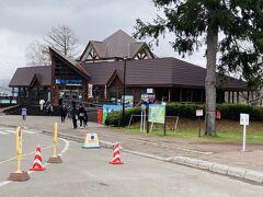 子供が少し車に飽きてきたので少し身体を動かせる外に。京極町の道の駅に車を停めます。