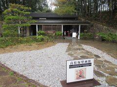 壁画館 高松塚古墳は昭和47年3月に発見されたが、保存上いっさい公開されていないので、ここでは模写・模型が展示されています。入場料は1人300円です。中は写真撮影は禁止です。