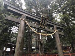 大猷院を出て次にお隣の日光二荒山神社本宮を訪れました。