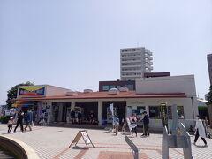 三笠公園の右手にある売店。 こちらは記念館の入場チケット販売。