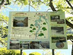 引き続き鷹狩り中です。 青蓮寺湖の空。  青蓮寺湖。青蓮寺ダム。  山奥を走っていると、割とダムに行き当たりますね。