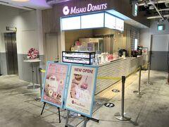"""横浜・みなとみらい 複合施設『横浜ハンマーヘッド』2F 【MISAKI DONUTS】  NEWオープンの【ミサキドーナツ】の写真。  ミサキドーナツは、神奈川県の三浦半島最南端の港町 ゛三浦市三崎""""発祥のドーナツ専門店。  スウィーツのアイディアをたっぷり盛り込んだ手づくりドーナツは もちろん、アイスクリームやドリンクメニューも とりそろえております。   季節のフルーツや素材の良さを活かしたオリジナリティあふれる ドーナツを、人と人、町と町をつなぐ「輪」となるように お届けします。"""