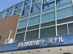伊良湖港に到着~。  道の駅になっているのですが、中の施設はお休み中でした。 鳥羽港か伊良湖港でお土産を物色しようと思っていたのですが、当てが外れました(;´д`)。 トイレ、などは使えます。