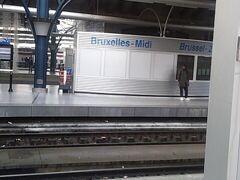 ブリュッセル南駅ホーム