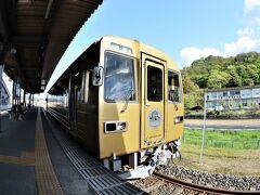 井原駅に帰ってきました。
