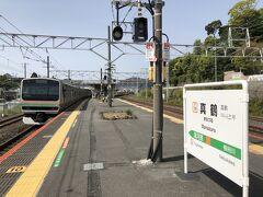 東海道線の真鶴駅から散策をスタート。