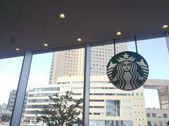 ワシントンホテル桜木町が入っているクロスゲートの外観です。 川向うのスタバから