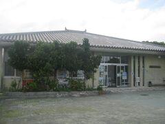 で、浦添グスクようどれ館に到着。  ここでまず、色々な予備知識を蓄えていきましょう。