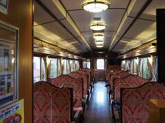 レトロ列車 (三陸鉄道)