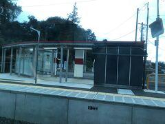 バスターミナルのような駅は谷田川。