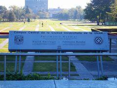 UNAMの大学都市の中央キャンパス (Campus Central de la Ciudad Universitaria de la UNAM) この大学都市は2007年に世界遺産に登録されました。