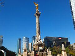 独立記念塔 メキシコシティの市内に戻って来ました。 (El Angel de la Independencia)