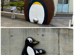 ペンギン館からスタート