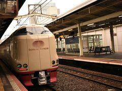 松江駅にてサンライズ出雲とはお別れ。 楽しい時間をありがとう、また逢う日まで。