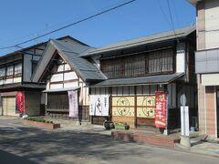 14:53 駄菓子「鳴海屋」は寛永元年(1624)創業。