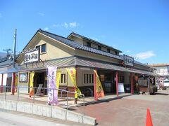 市役所を通り越してその隣の「川京 会津喜多方ラーメン館本館」です