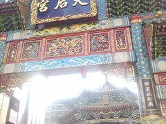 お次は中華系のお寺『媽祖廟』に参りましょう 中華街をあちこち堪能します。