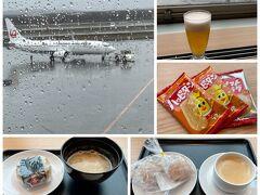 珍しく出発日が雨になりました。新千歳のラウンジは少しメニューが増えてきたように思います。10時の秋田便に乗ります。