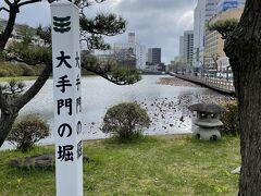 列車の時間を変更したので、千秋公園へ。大手門のお堀。