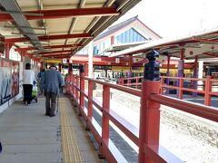 13:00ぐらい着きました 大宰府駅です