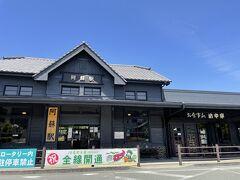 【阿蘇駅】  カルデラの中の阿蘇の町へ降りてきました