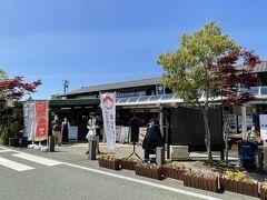【道の駅 阿蘇】