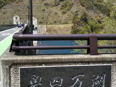 奥四万湖。 四万川を四万川ダムで堰き止めた事によって出来た人造湖が奥四万湖で、透明度は日本で3位以内に入るとか☆関東地方で、って吃驚